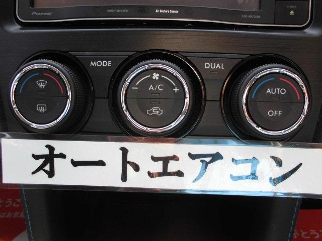 「スバル」「インプレッサ」「コンパクトカー」「埼玉県」の中古車40
