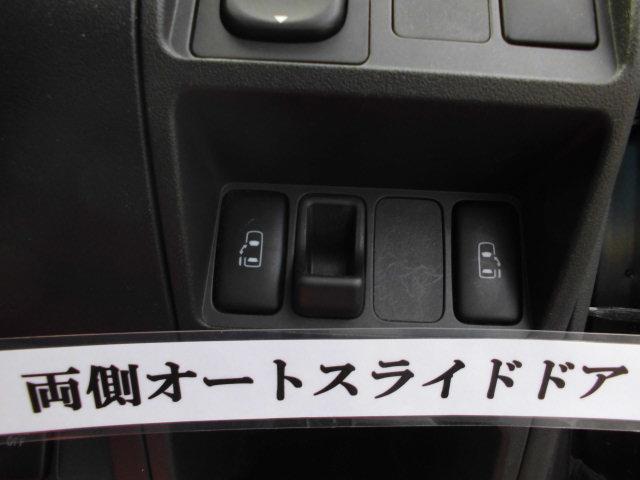 「トヨタ」「シエンタ」「ミニバン・ワンボックス」「埼玉県」の中古車9