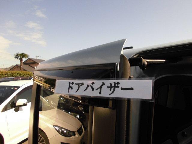 「ホンダ」「N-BOX」「コンパクトカー」「埼玉県」の中古車41