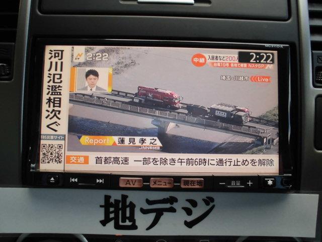 「日産」「ティーダ」「コンパクトカー」「埼玉県」の中古車6