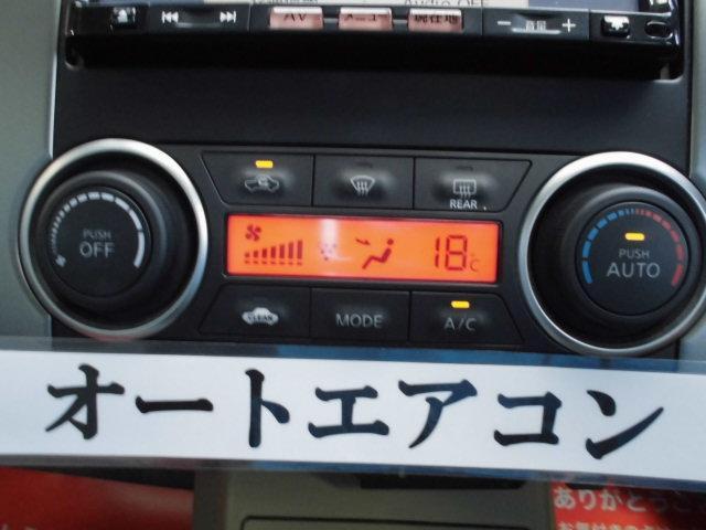 「日産」「ティーダ」「コンパクトカー」「埼玉県」の中古車10