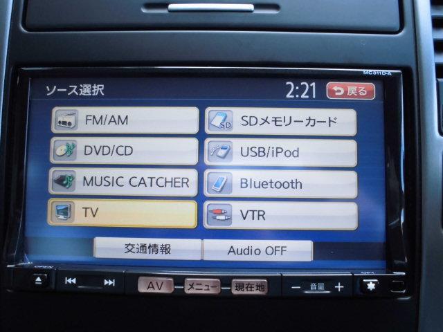 「日産」「ティーダ」「コンパクトカー」「埼玉県」の中古車39