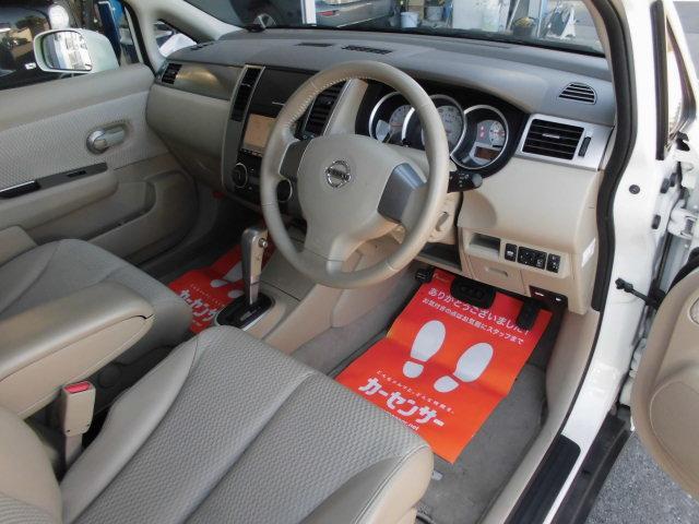 「日産」「ティーダ」「コンパクトカー」「埼玉県」の中古車43