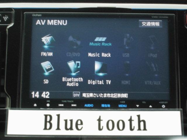「ホンダ」「N-WGNカスタム」「コンパクトカー」「埼玉県」の中古車39