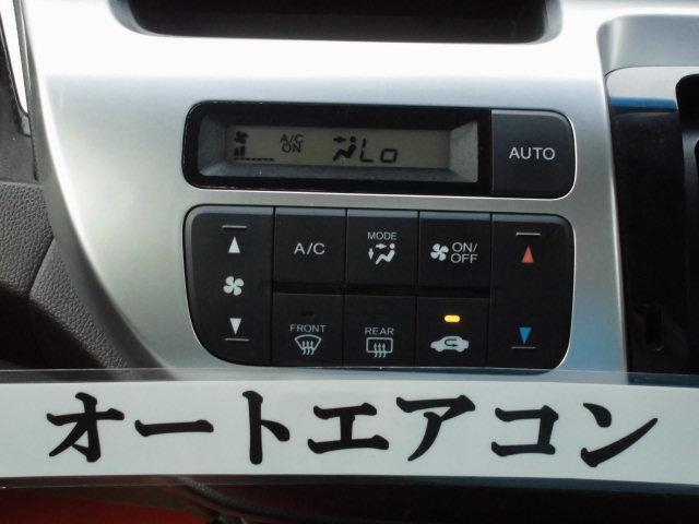 「ホンダ」「N-WGNカスタム」「コンパクトカー」「埼玉県」の中古車40
