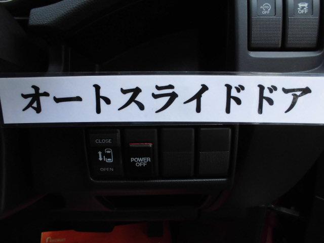 ハイウェイスターGナビフルセグ自動ドアインテキーI-STOP(9枚目)