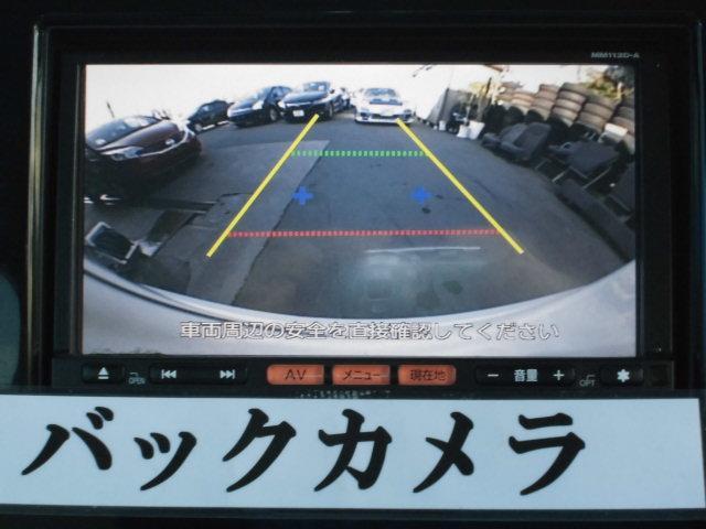 「日産」「モコ」「コンパクトカー」「埼玉県」の中古車7