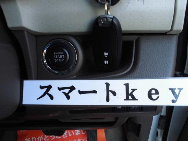 「日産」「モコ」「コンパクトカー」「埼玉県」の中古車8