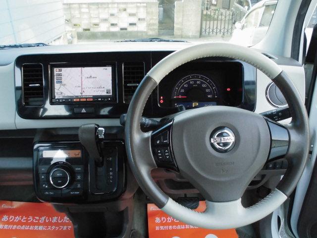 「日産」「モコ」「コンパクトカー」「埼玉県」の中古車38