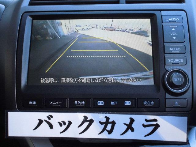 「ホンダ」「ストリーム」「ミニバン・ワンボックス」「埼玉県」の中古車7