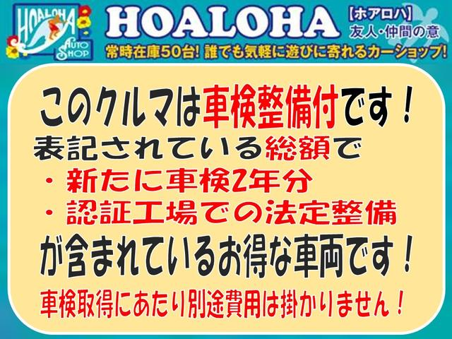 「ホンダ」「ストリーム」「ミニバン・ワンボックス」「埼玉県」の中古車59