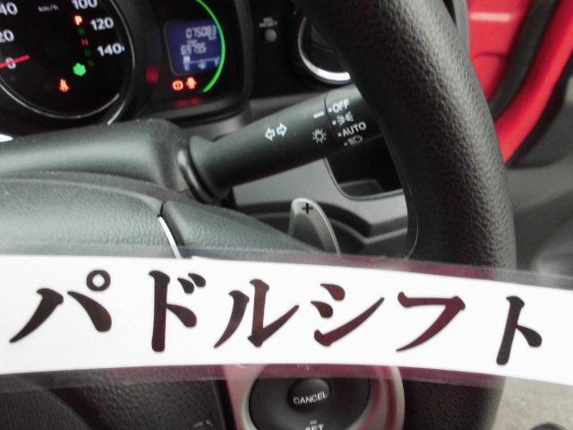 「ホンダ」「N-ONE」「コンパクトカー」「埼玉県」の中古車10