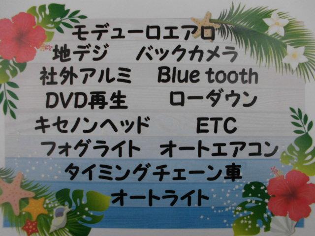 「ホンダ」「ストリーム」「ミニバン・ワンボックス」「埼玉県」の中古車3
