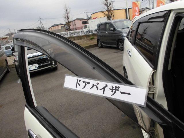 「ホンダ」「ストリーム」「ミニバン・ワンボックス」「埼玉県」の中古車24
