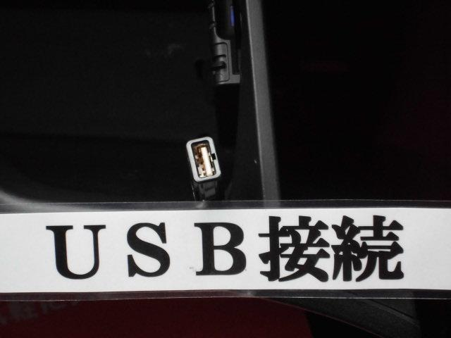 「ホンダ」「ストリーム」「ミニバン・ワンボックス」「埼玉県」の中古車50