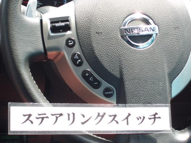ハイウェイスターナビBカメラインテリキー自動ドア車高調ETC(43枚目)