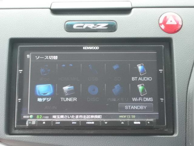 「ホンダ」「CR-Z」「クーペ」「埼玉県」の中古車40