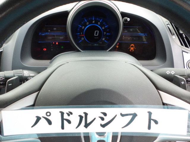 「ホンダ」「CR-Z」「クーペ」「埼玉県」の中古車44
