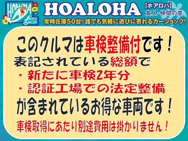 「トヨタ」「カローラフィールダー」「ステーションワゴン」「埼玉県」の中古車47