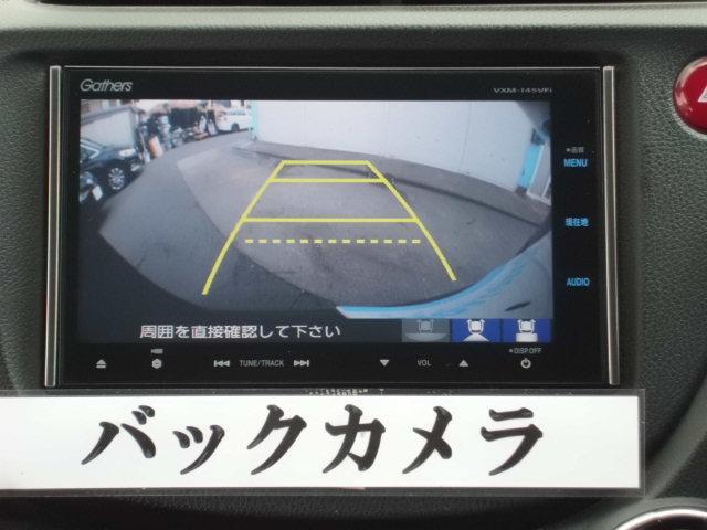 「ホンダ」「フィット」「ステーションワゴン」「埼玉県」の中古車6