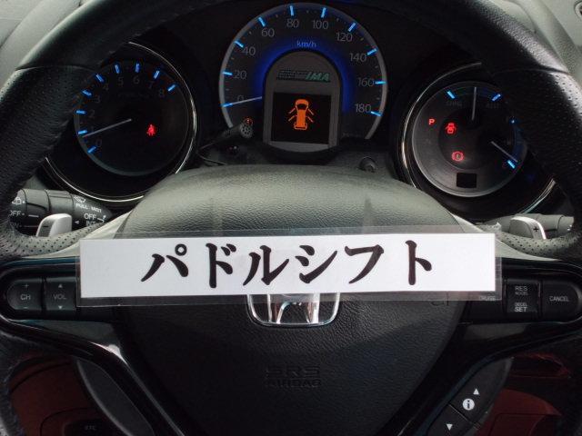 「ホンダ」「フィット」「ステーションワゴン」「埼玉県」の中古車9