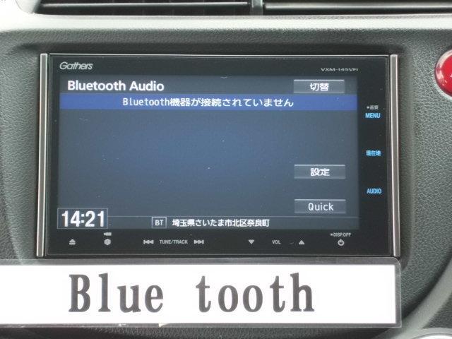 「ホンダ」「フィット」「ステーションワゴン」「埼玉県」の中古車41
