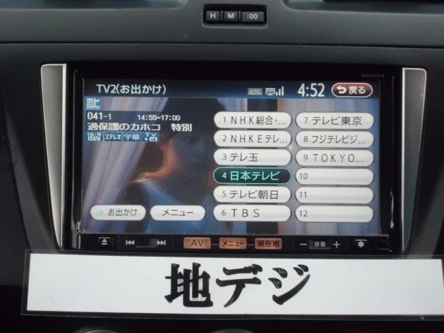 「日産」「ラフェスタ」「ミニバン・ワンボックス」「埼玉県」の中古車4