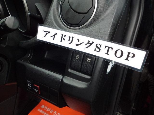 「日産」「ラフェスタ」「ミニバン・ワンボックス」「埼玉県」の中古車9