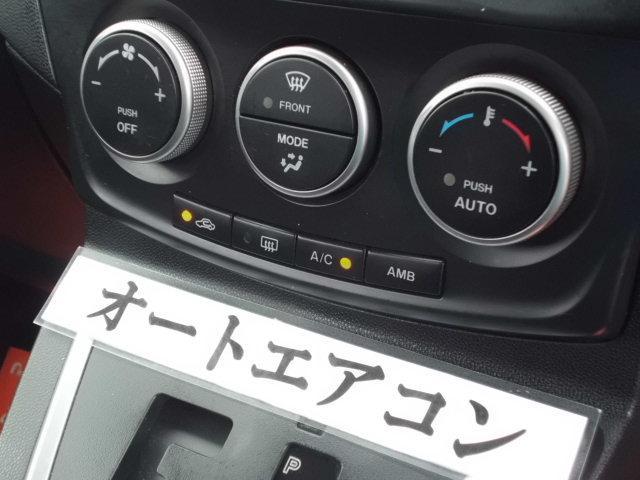 「日産」「ラフェスタ」「ミニバン・ワンボックス」「埼玉県」の中古車38