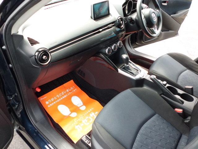 13S 禁煙車 マツダコネクトナビ 衝突軽減ブレーキ アドバンスキー アイドリングストップ Bluetooth AUX SPORTモード ステアリングスイッチ LEDヘッドライト USB接続(45枚目)