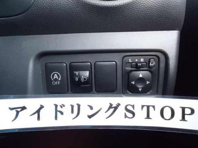 G 純ナビ 地デジ バックカメラ スマートキー アイドリングストップ プッシュスタート オートエアコン オートライト タイミングチェーン式(8枚目)