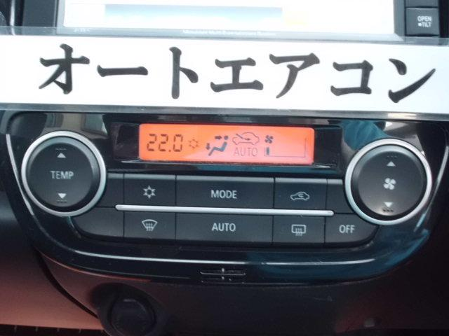 G 純ナビ 地デジ バックカメラ スマートキー アイドリングストップ プッシュスタート オートエアコン オートライト タイミングチェーン式(33枚目)