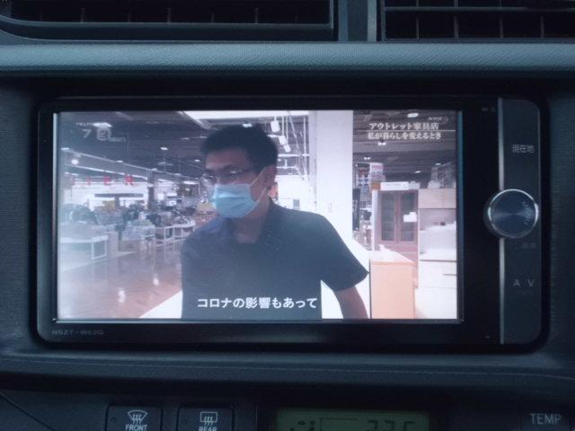 S 純ナビ フルセグ バックカメラ スマートキー 純正フルエアロ Bluetooth DVDビデオ再生 USB接続 オートエアコン プッシュエンジンスタート スペアキー ETC 純アルミ(5枚目)