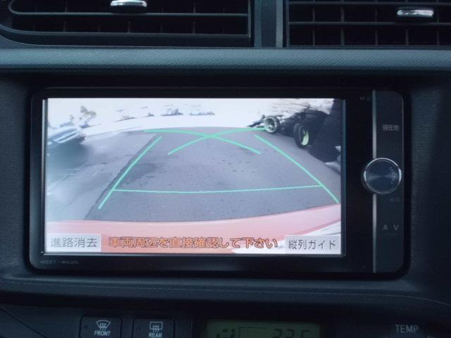 S 純ナビ フルセグ バックカメラ スマートキー 純正フルエアロ Bluetooth DVDビデオ再生 USB接続 オートエアコン プッシュエンジンスタート スペアキー ETC 純アルミ(6枚目)