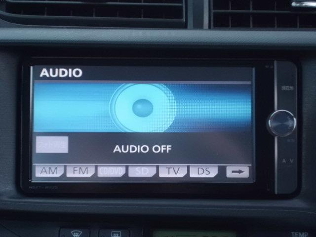 S 純ナビ フルセグ バックカメラ スマートキー 純正フルエアロ Bluetooth DVDビデオ再生 USB接続 オートエアコン プッシュエンジンスタート スペアキー ETC 純アルミ(44枚目)