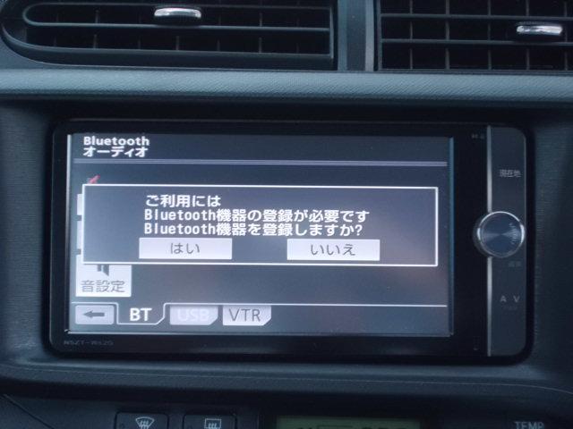 S 純ナビ フルセグ バックカメラ スマートキー 純正フルエアロ Bluetooth DVDビデオ再生 USB接続 オートエアコン プッシュエンジンスタート スペアキー ETC 純アルミ(45枚目)