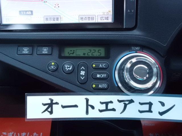 S 純ナビ フルセグ バックカメラ スマートキー 純正フルエアロ Bluetooth DVDビデオ再生 USB接続 オートエアコン プッシュエンジンスタート スペアキー ETC 純アルミ(46枚目)