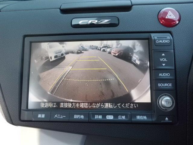 β 純HDDナビ 地デジ バックカメラ パドルシフト ビルトインETC 純アルミ DVDビデオ再生 ミュージックサーバー ステアリングスイッチ オートエアコン スペアキー USB接続 タイミングチェーン式(6枚目)