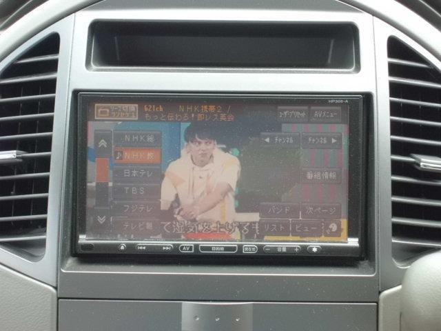 20G 純正ナビ 地デジ バックカメラ オートスライドドア ETC DVDビデオ再生可 オートエアコン ウォークスルー オートライト フォグライト タイミングチェーン式(4枚目)