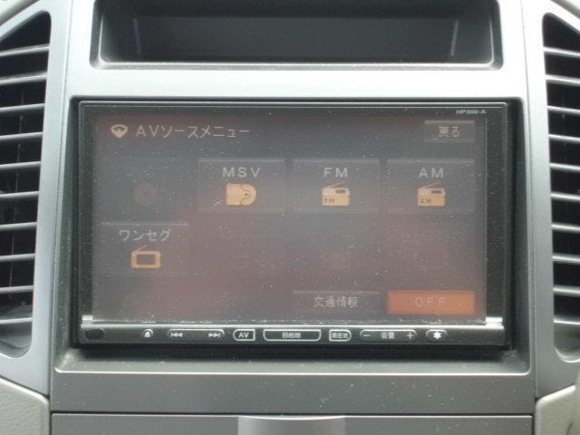 20G 純正ナビ 地デジ バックカメラ オートスライドドア ETC DVDビデオ再生可 オートエアコン ウォークスルー オートライト フォグライト タイミングチェーン式(34枚目)