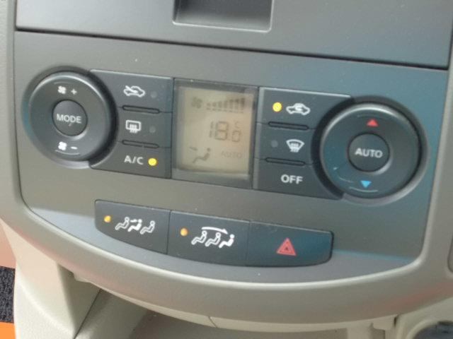20G 純正ナビ 地デジ バックカメラ オートスライドドア ETC DVDビデオ再生可 オートエアコン ウォークスルー オートライト フォグライト タイミングチェーン式(36枚目)