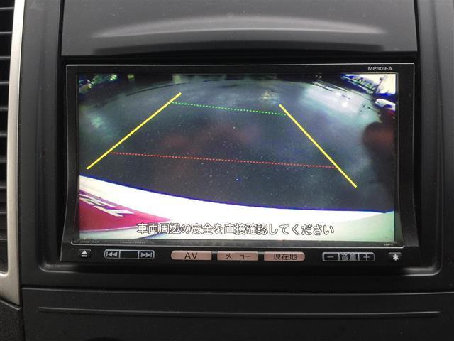 日産 ウイングロード 15M メモリーナビ バックカメラ ETC スマートキー
