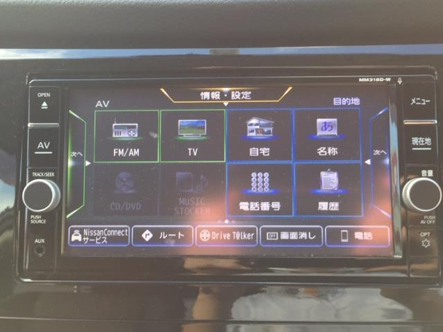 20X エマージェンシーブレーキパッケージ シートヒーター フォグランプ ETC(20枚目)