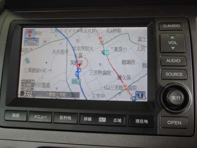 20X ナビ Fロアトリム 木目パネル フォグ 1オナ(3枚目)