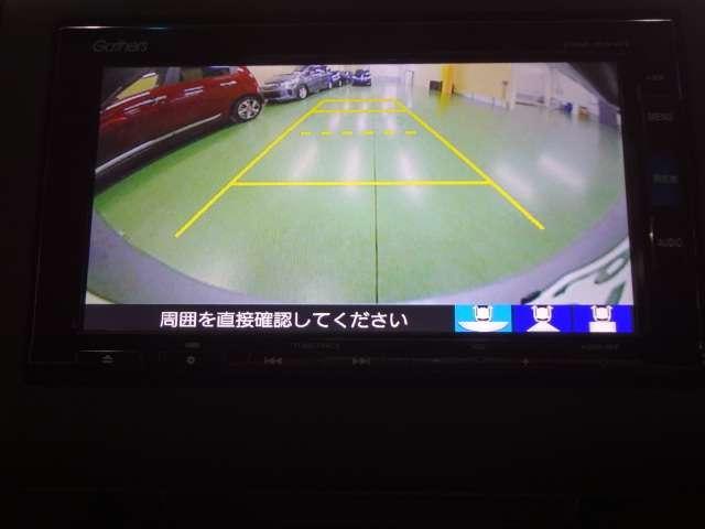 1.5 ハイブリッド G ナビ Dレコ Wパワスラ Cパケ(8枚目)