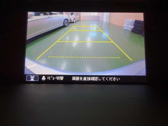 LX レザーパッケージ ナビ Dレコ LED 1オーナ(9枚目)