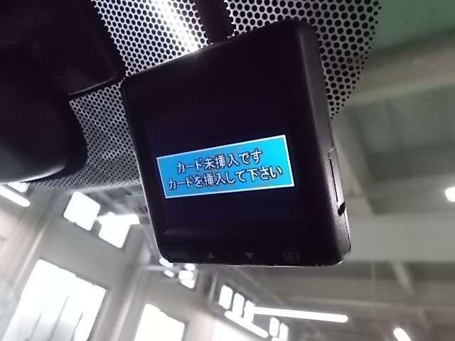 ハイブリッド・Gホンダセンシング ナビ Rカメラ 前後ドラレコ Wパワスラ ETC 地デジ クルーズコントロール 衝突軽減 LEDヘッドライト Bカメ ナビTV 禁煙 メモリーナビ ETC スマートキー キーレス 盗難防止装置 ABS(4枚目)