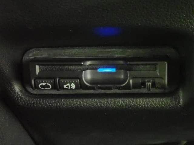 13G・Lパッケージ インターナビ あんしんP LEDヘッド 1オーナ ナビTV 横滑り防止装置 ABS ワンセグTV LEDヘッド 禁煙 メモリーナビ キーレス ETC CD 盗難防止システム DVD アイドルSTOP(10枚目)