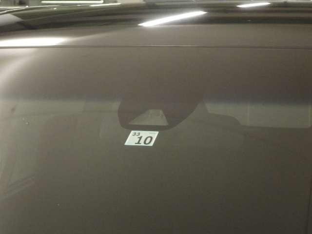 ハイブリッドアブソルート・ホンダセンシング 8人乗 9inナビ ETC2.0 Wパワスラ 1オーナー LED 1オーナー 禁煙車 ETC メモリーナビ 衝突軽減 ナビTV フルセ 両側自動ドア Bカメラ(5枚目)