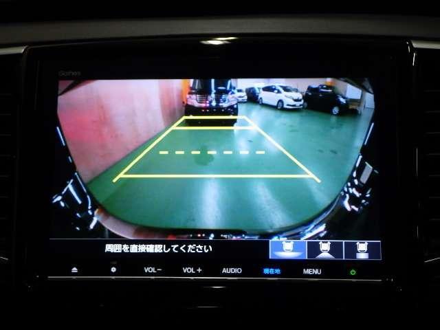 ハイブリッドアブソルート・ホンダセンシング 8人乗 9inナビ ETC2.0 Wパワスラ 1オーナー LED 1オーナー 禁煙車 ETC メモリーナビ 衝突軽減 ナビTV フルセ 両側自動ドア Bカメラ(9枚目)